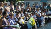 благотворительный фонд Херсон фонд Устина Мальцева помощь поддержка добро просьба спасение благотворительность