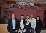 благотворительность Херсон фонд Устина Мальцева помощь поддержка добро образование спасение благотворительный фонд