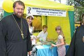В Херсоне прошла акция «В защиту нерожденных детей»