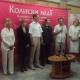 Фонд Виктора Пинчука открыл в Херсоне центр оказания помощи новорожденным «Колыбели надежды»